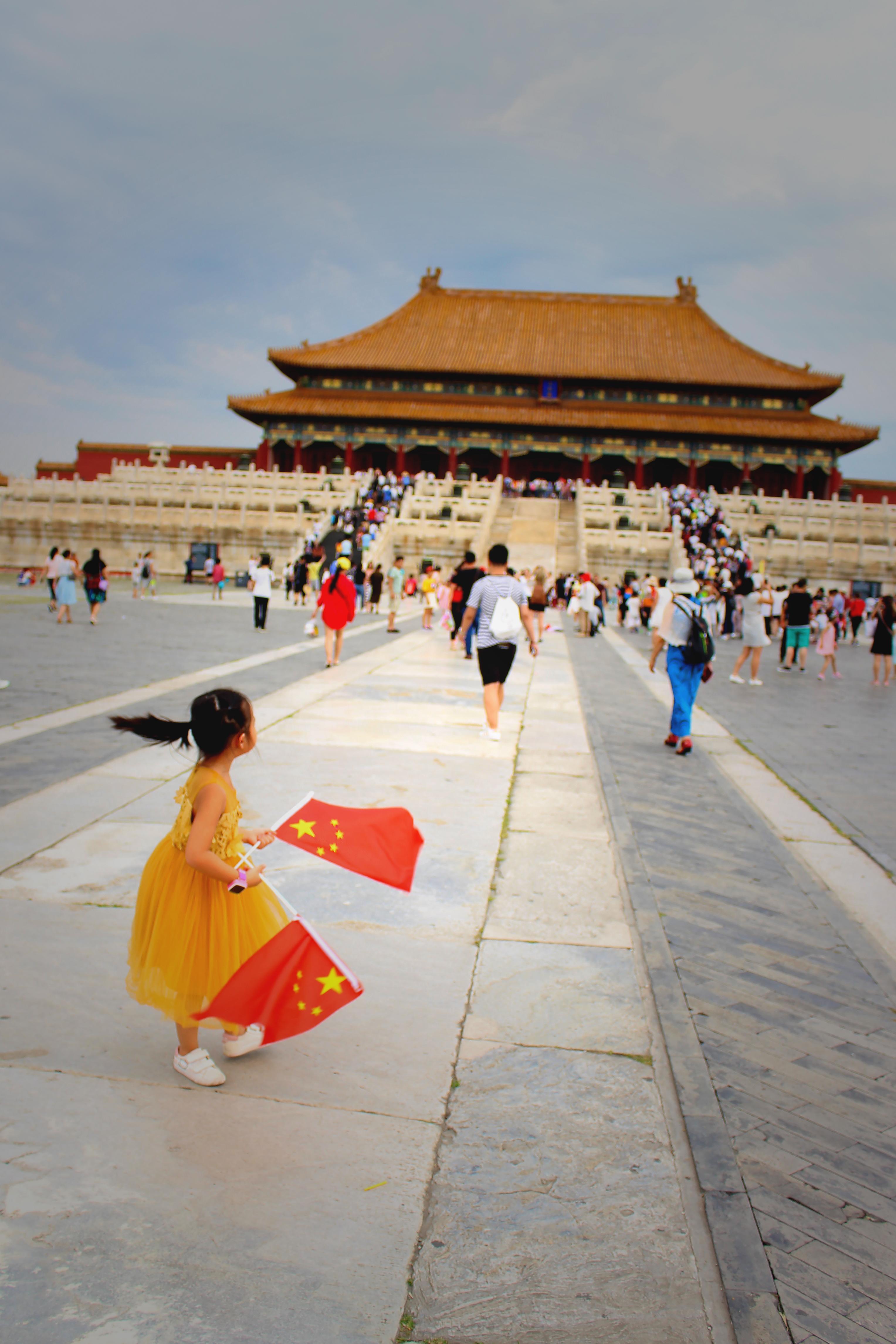 Photo of girl in Beijing